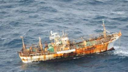 Через рік після цунамі до Канади прибило японське судно