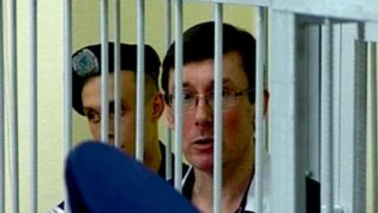 Адвокат: Суд розгляне апеляцію на вирок Луценку 15 травня