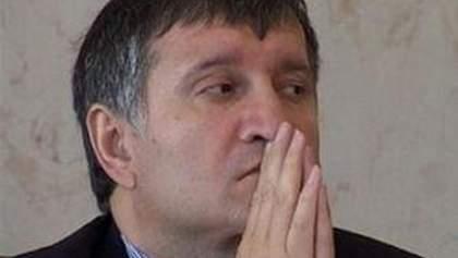 """У """"Батьківщині"""" кажуть, що італійський суд не арештовував Авакова"""