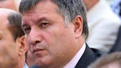 Італійські депутати просять не видавати Авакова Україні