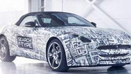 Jaguar вперше за 40 років взявся за спорткар
