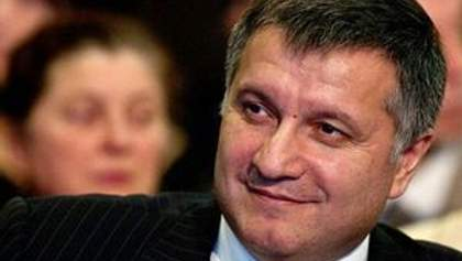 Завтра італійський суд розгляне справу Авакова