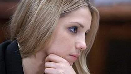 Донька Тимошенко була в Італії в суді над Аваковим
