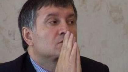Генпрокуратура: Аваков перебуває під домашнім арештом в Італії