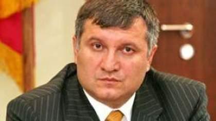 Аваков просив дозволу на проживання у Литві