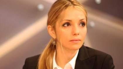 Донька Тимошенко розповіла німцям про український авторитаризм