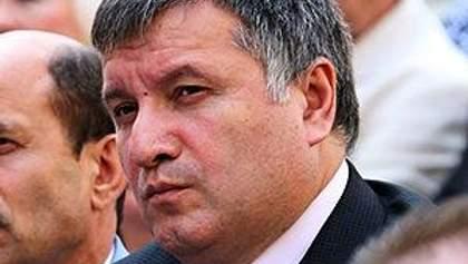 Арсен Аваков зібрався судитись з Генпрокуратурою