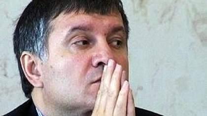 Аваков: Підписи на держактах — фальшиві