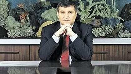 Аваков встиг посидіти у в'язниці строгого режиму