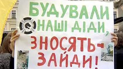 В Киеве собрали митинг в защиту Андреевского спуска