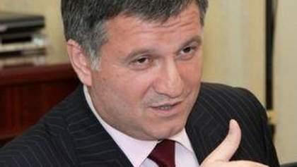 Суд відмовився закрити справу Авакова
