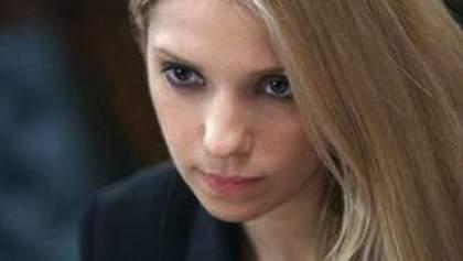 Євгенія Тимошенко: Мама голодує 12 день. Ми стурбовані