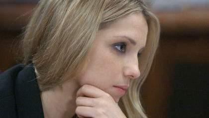 Донька Тимошенко подякувала європейцям за бойкот Євро-2012