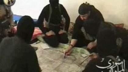 """Терористична мережа """"Аль-Каїда"""" створила """"людину-бомбу"""""""