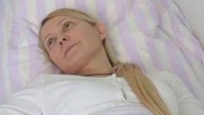 Тимошенко знову відмовляється від лікувальних процедур