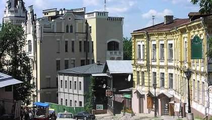 На Андреевском спуске хотят снести еще несколько зданий