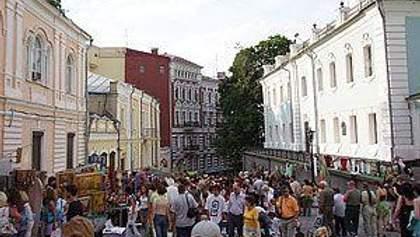В Киеве после реконструкции открыли Андреевский спуск