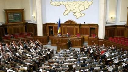 Парламентарии не будут расследовать взятку Забзалюка