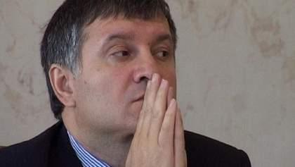 Італія визнала переслідування Авакова політично мотивованим