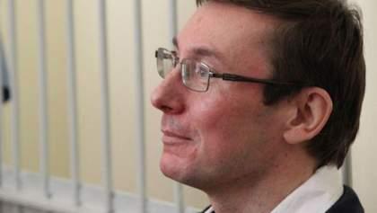 Луценко хочет отвод судьи