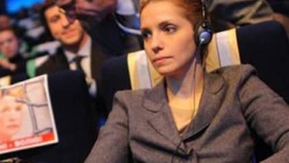 Євгенія Тимошенко просить Європу більше тиснути на українську владу