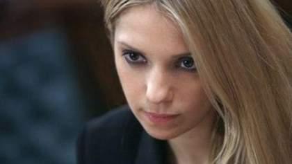 Євгенія Тимошенко: Британським міністрам слід припинити бойкот ЄВРО