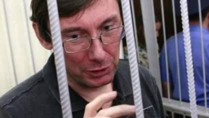 В деле Луценко допросили свидетеля без адвоката и перенесли суд на 2 июля