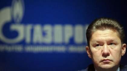 Міллер: Україні треба подумати про роботу своєї ГТС