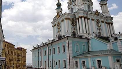 """Под Андреевской церковью """"плывет"""" грунт"""