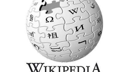 Wikipedia запустить туристичний портал