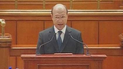 Суд признал недействительным референдум об импичменте румынского президента Бэсеску