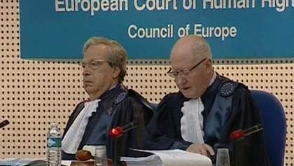 Члены Аль-Каиды подали иск в Европейский суд по правам человека