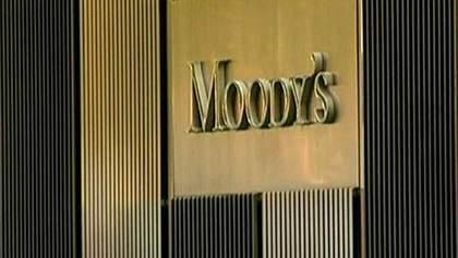 """Moody's знизило прогноз за рейтингом ЄС до """"негативного"""""""
