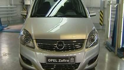 General Motors потеряет из-за Opel свыше $ 12 млрд