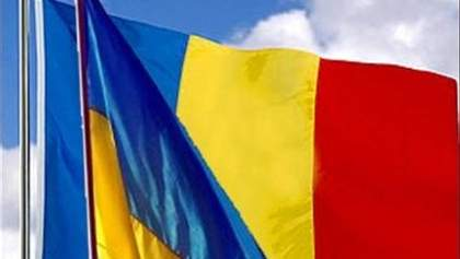 На Закарпатті румунська мова стане регіональною у низці сіл