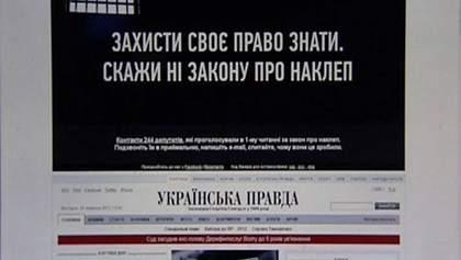 Журналисты проведут акцию протеста против закона о клевете