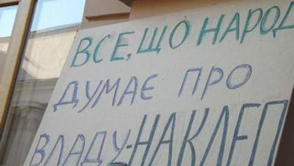 """Журналисты опять идут под стены Рады из-за """"закона о клевете"""""""