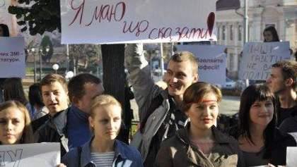 """Сегодня журналисты вновь будут протестовать против """"закона о клевете"""""""