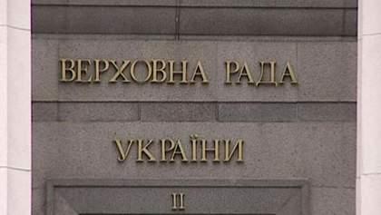 Депутаты попытаются отменить принятие закона о клевете