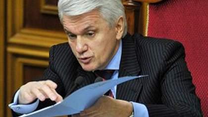"""""""Закон о клевете"""" изъяли из законодательной базы Совета"""