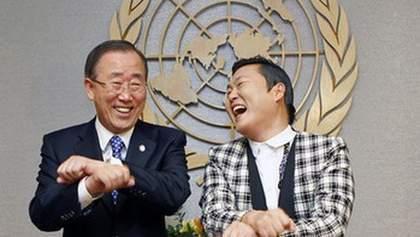 Пан Гі Мун станцював Gangnam style в ООН