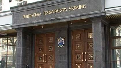 ГПУ выдвинула Мельниченко обвинение