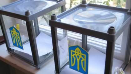 На Київщині 76-річна жінка померла біля дільниці