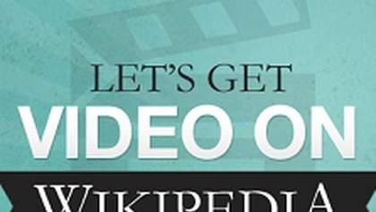 Вікіпедія обзавелась власним відеоплеєром