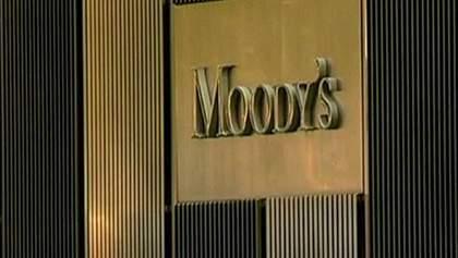 Moody's погіршило прогнози економічного зростання для G-20