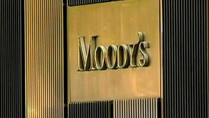 Moody's поставить платоспроможність Кіпру під питання