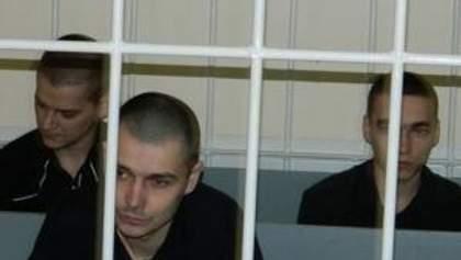 Судді у справі Макар досі не знають як покарати винуватців