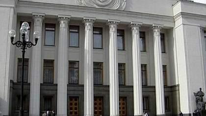 Moody's знизило рейтинг держоблігацій України на 1 щабель