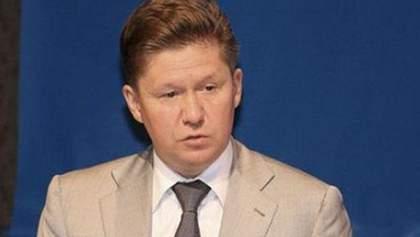 """Міллер: Україна зняла перед """"Газпромом"""" капелюха"""