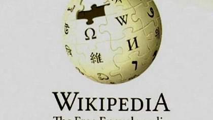 У Вікіпедії в 2012 році українці найбільше читали про Україну